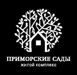 ЖК Приморские Сады